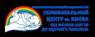 Centre perinatal de Kyiv