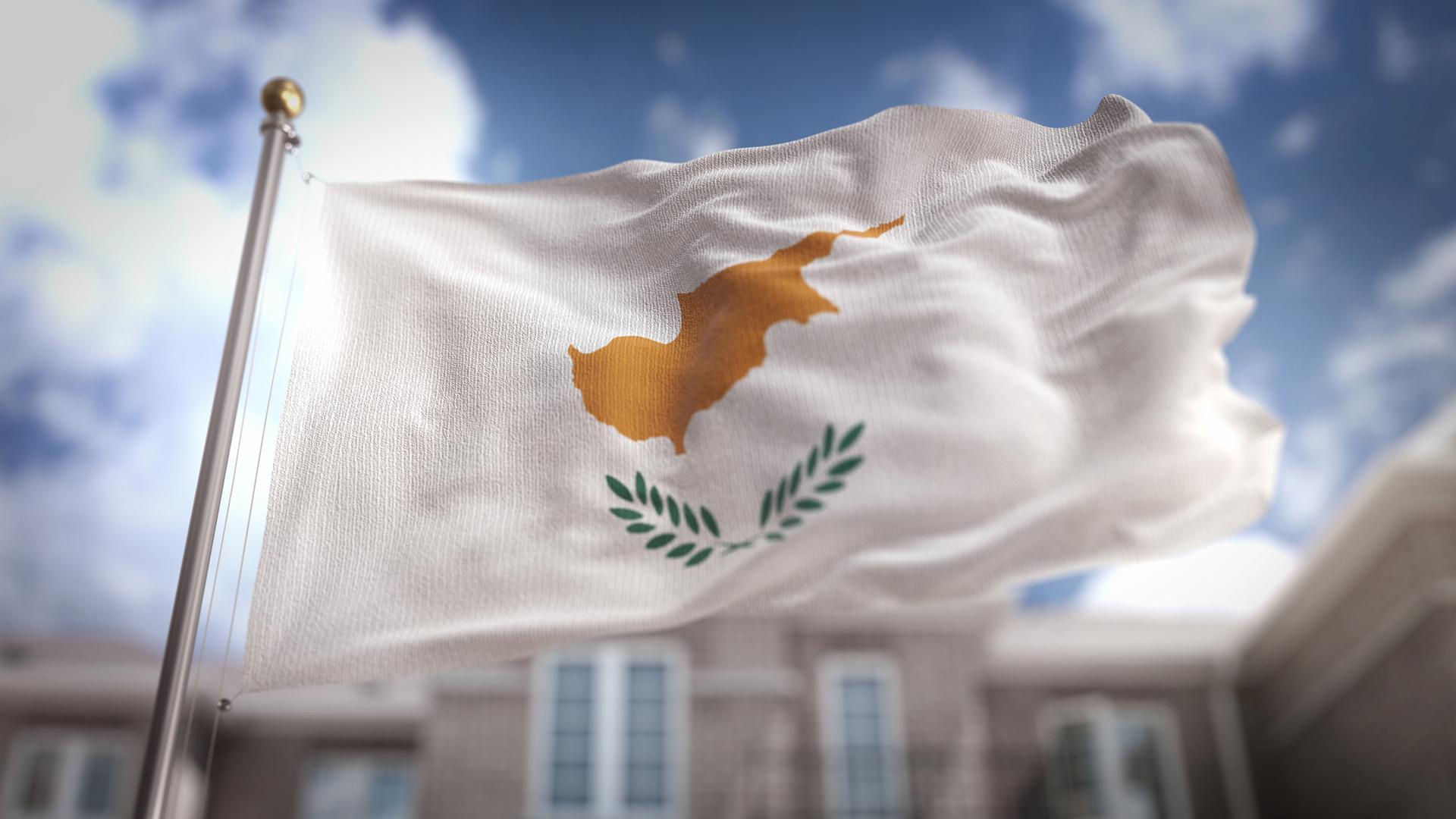 La GPA à Chypre: ce que vous devez savoir