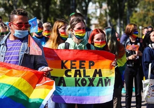 Soyez En sécurité Tout En Étant Vous-Même: Rassemblement pour l'Égalité LGBTQ + à Kiev, 2021-Comment C'Était