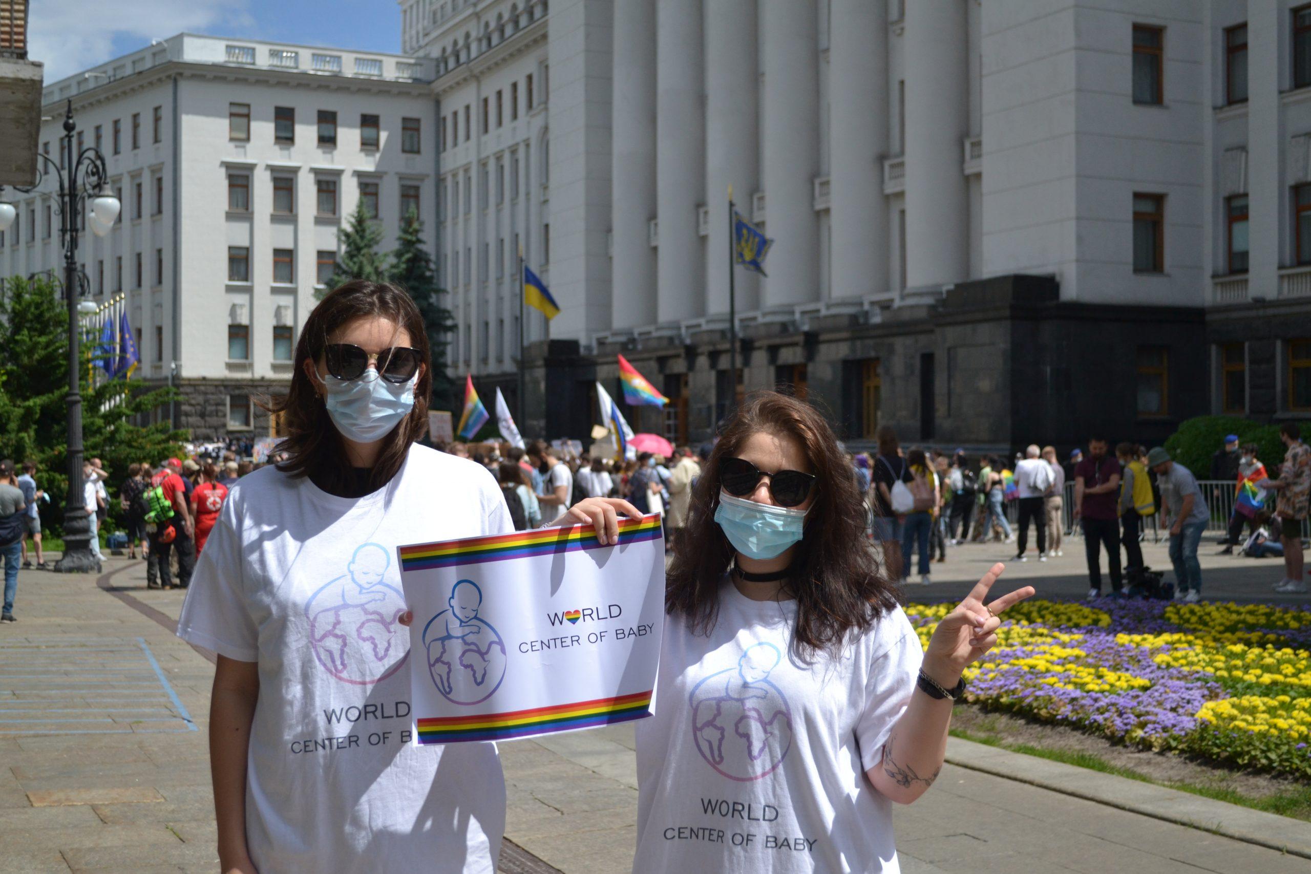Rassemblement pour le mariage homosexuel à Kiev : Revendications de droits
